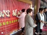 河南省区基层名医高峰论坛